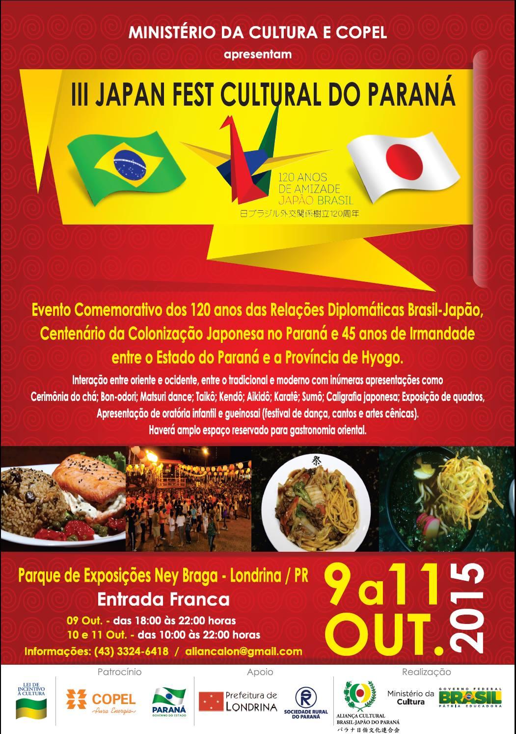 Japan Fest este ano será realizado no Parque Ney Braga