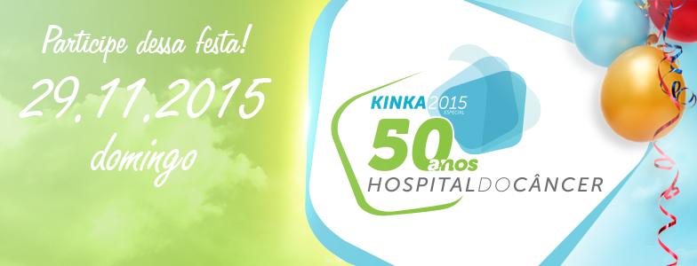 kinka concert 2015