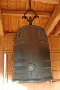 bankoku-shinryo