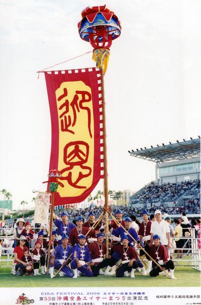 fonte: http://098oroku.com/e2427854.html
